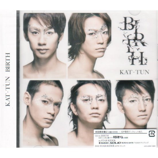 Birth [CD+DVD Limited Edition Type B]