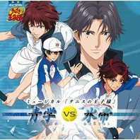 Musical The Prince Of Tennis Aogaku vs Hyotei