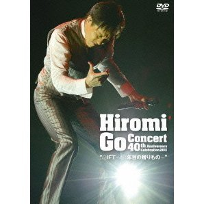 Hiromi Go Concert 40th Anniversary Celebration 2011 Gift - 40 Nenme No Okurimono [Limited Edition]