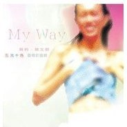 My Way Karen Best Selections  [3CD]