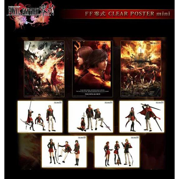 Final Fantasy Type-0 Mini Clear Poster