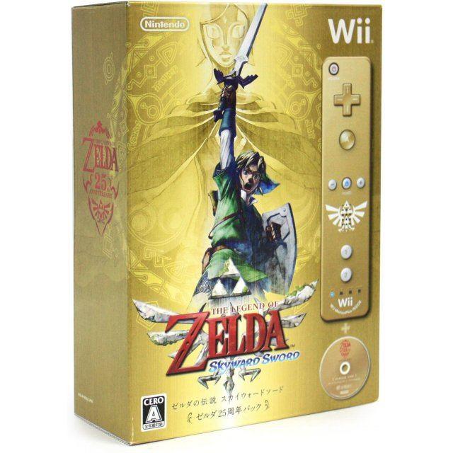 The Legend of Zelda: Skyward Sword (Zelda 25th Anniversary Pack)