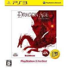 Dragon Age: Origins (PlayStation3 the Best)