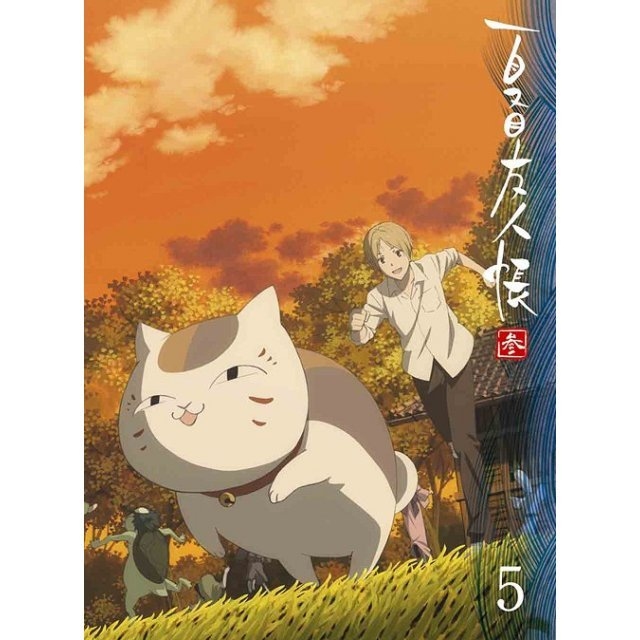 Natsume Yujincho San 5 [Blu-ray+CD Limited Edition]