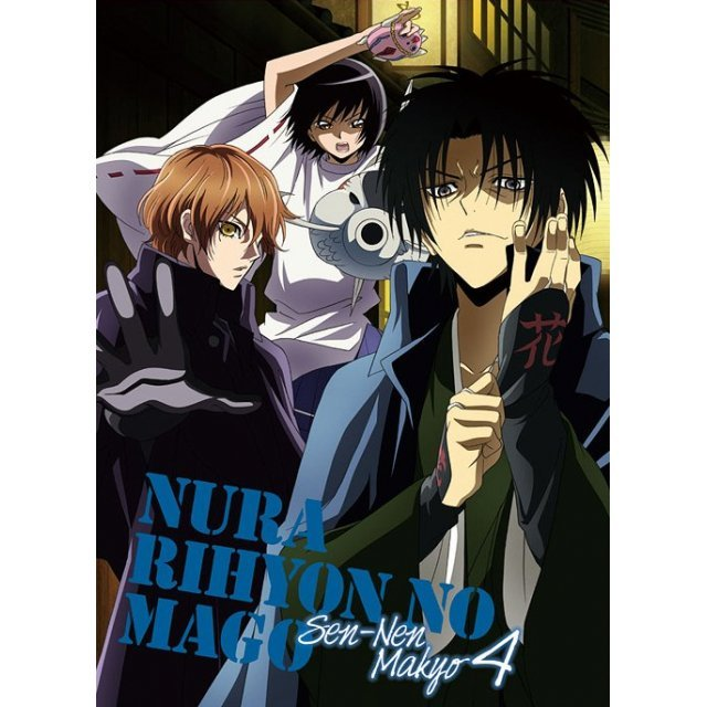 Nurarihyon No Mago: Sennen Makyo / Nura: Rise Of The Yokai Clan 2 Vol.4 [Blu-ray+CD]