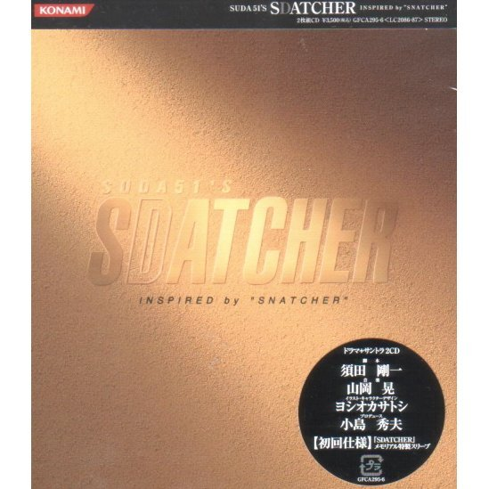 Suda 51's Sdatcher - Inspired By Snatcher