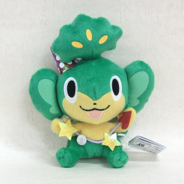 Pokemon Best Wishes - Christmas Plush Doll: Yanappu