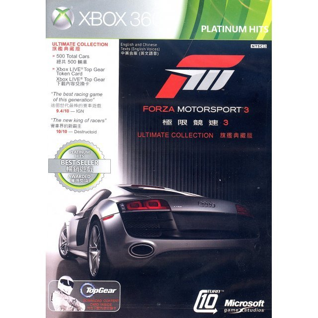 Forza Motorsport 3 Ultimate Collection (Platinum Hits)