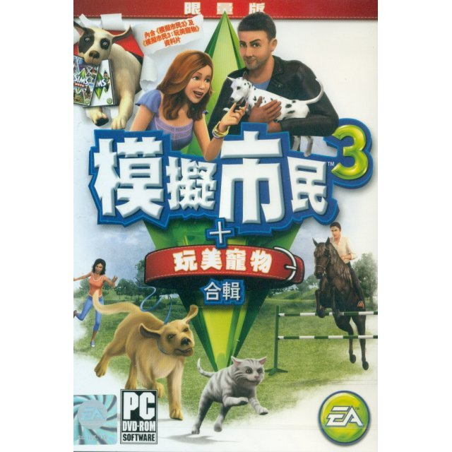 The Sims 3 + Pets (Limited Edition) (DVD-ROM) (Chinese language Version)