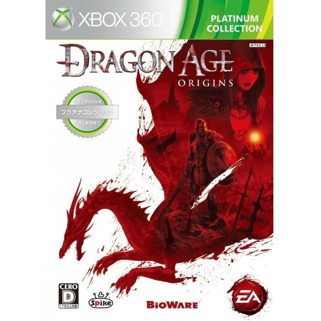 Dragon Age: Origins (Platinum Collection)