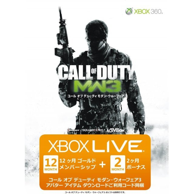 Xbox Live 12-Month +2 Gold Card (Call of Duty: Modern Warfare 3)
