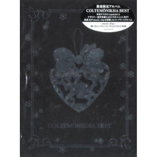 Coltemonikha Best [CD+DVD Limited Edition]