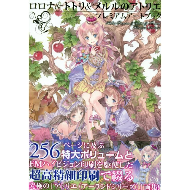 Rorona & Totori & Meruru No Atelier Perfect Art Book - The Alchemist Of Arland 3