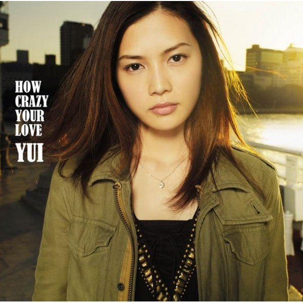 How Crazy Your Love [CD+DVD]