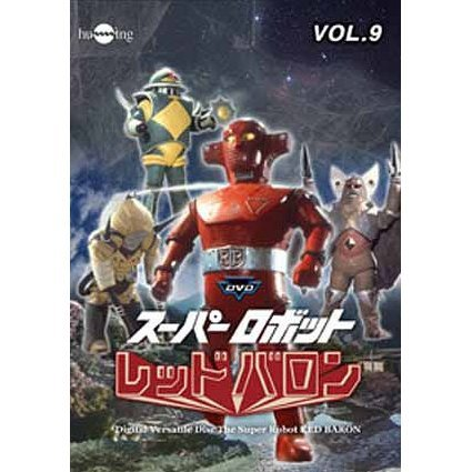 Super Robot Red Barron Vol.9