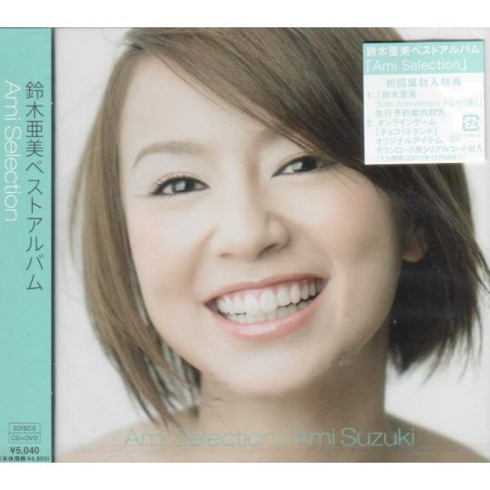 Ami Selection [CD+DVD]