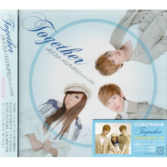 Together Feat.Kevin & Eli From U-Kiss [CD+DVD Limited Edition]