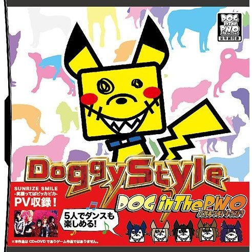 Doggy Style [CD+DVD Limited Edition]