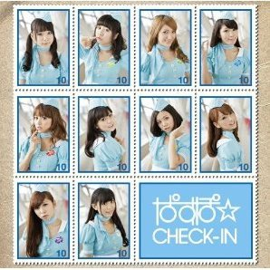 Check-In [CD+DVD Limited Edition Type B]