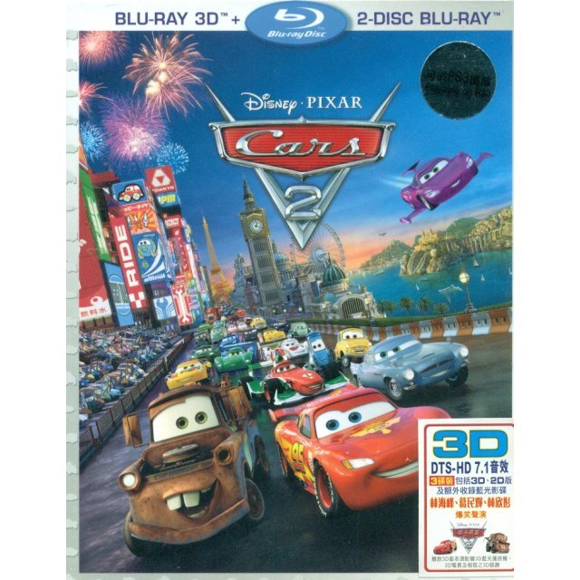 Cars 2 [2D+3D+Feature/Bonus BD Disc: 3 discs]