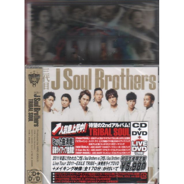Tribal Soul [CD+3DVD Limited Edition]