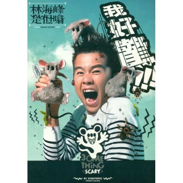 3omething Scary [DVD]