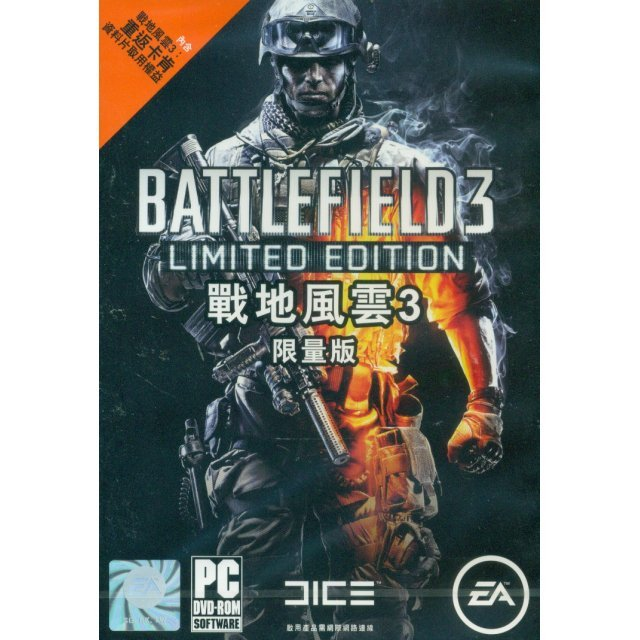 Battlefield 3 (English & Chinese language Version) [Limited Edition] (DVD-ROM)