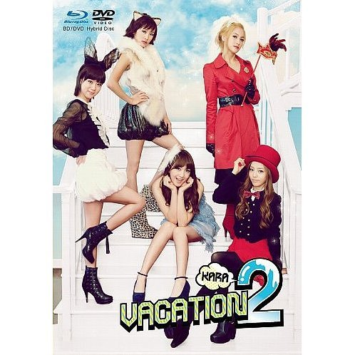 Vacation 2 [Limited Edition]