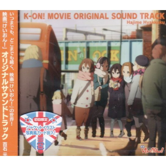 K-On! Original Soundtrack