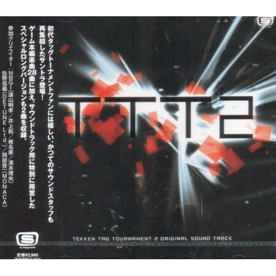 Tekken Tag Tournament 2 Original Soundtrack