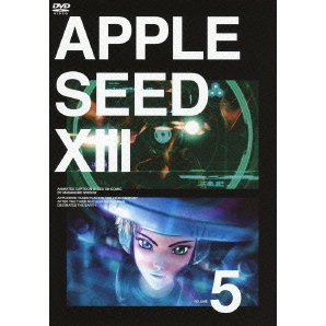 Appleseed XIII Vol.5