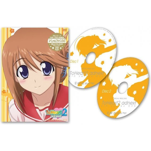 OVA To Heart 2 Adnext [Limited Edition]