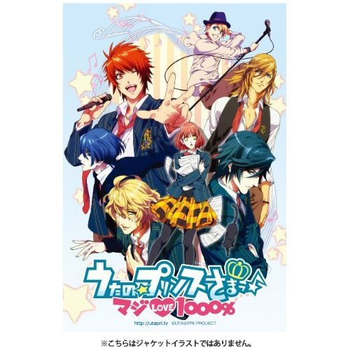 Uta No Prince Sama Maji Love 1000% 4 [Blu-ray+CD]