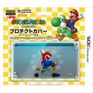 Super Mario Protective Cover 3DS (Cool Edition)