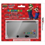 Super Mario Protective Cover 3DS (Fine Edition)