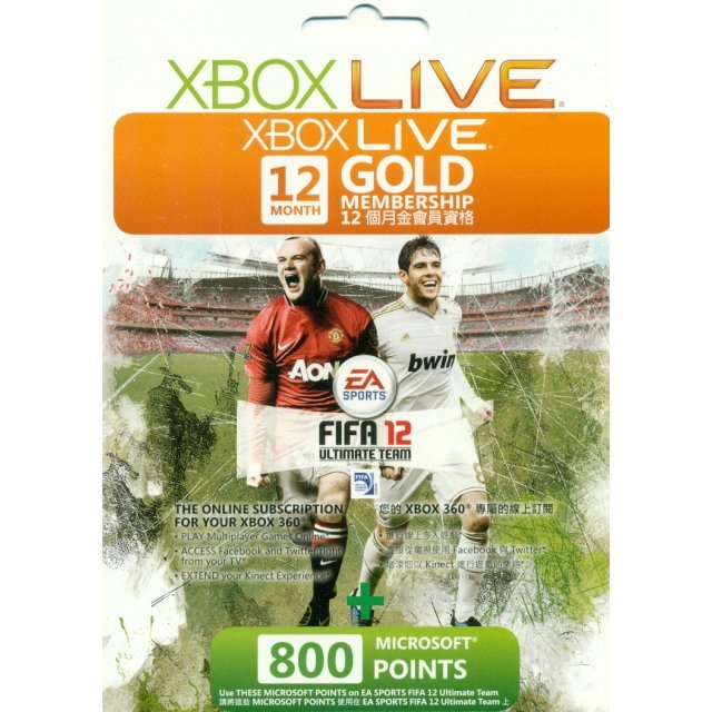 Xbox Live 12-Month Subscription Gold Card + 800 Points (FIFA 12 Ultimate Team)