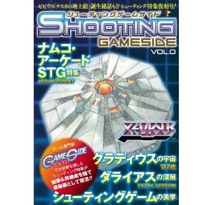 Shooting Game Side Vol.0