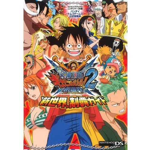 One Piece: Gigant Battle 2 - Shinsekai Official Capture Book