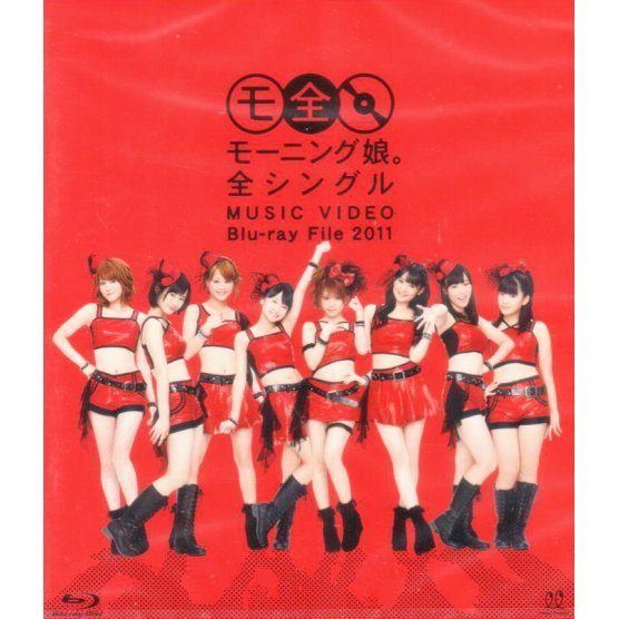 Morning Musume Zen Single Music Video Blu-ray File 2011