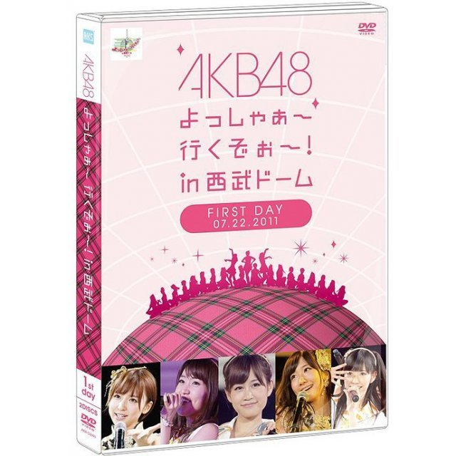 Akb48 Yoshaa Ikuzo In Seibu Dome First Concert DVD