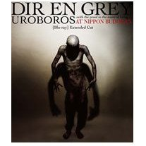 Uroboros - With The Proof In The Name Of Living - At Nippon Budokan Extended Cut