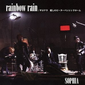 Rainbow Rain / Sayonara Itoshi No Peter Pan Syndrome [CD+DVD Type A]
