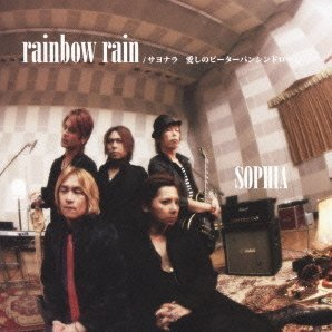 Rainbow Rain / Sayonara Itoshi No Peter Pan Syndrome [Type B]