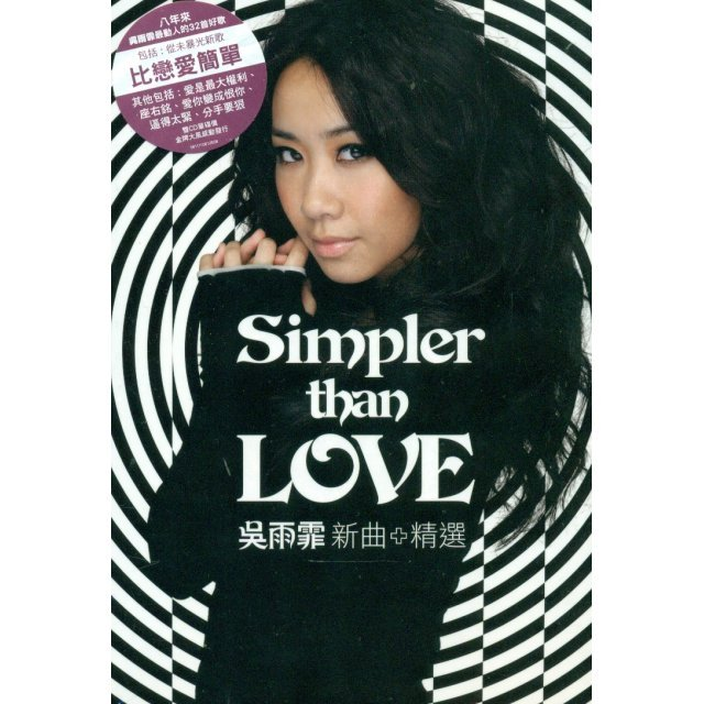 Simpler than Love - New+Best Selections [2CD]