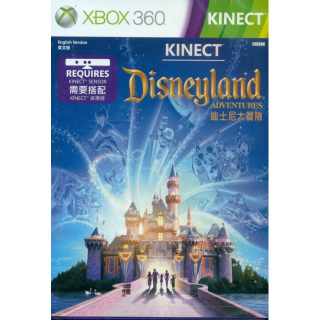 Kinect Disneyland Adventures (English Version)