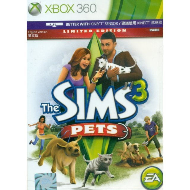 The Sims 3: Pets (Limited Edition)