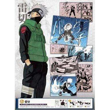 Anime Calendar 2012: Naruto