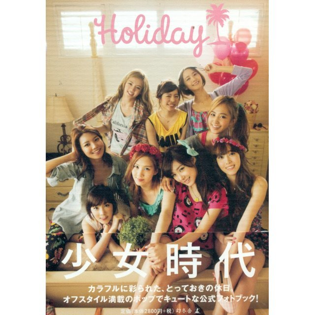 Girls' Generation Official Photo Book Holiday