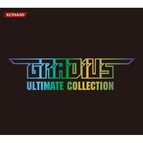 Gradius Ultimate Collection [Limited Edition]