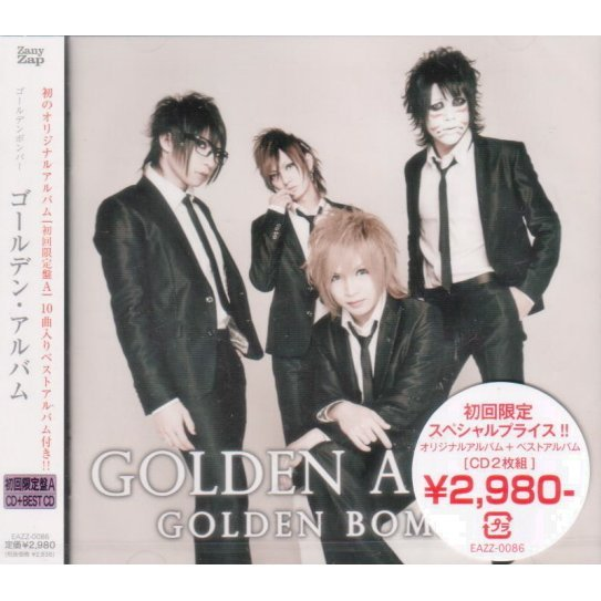 Golden Bomber [Limited Edition Type A]